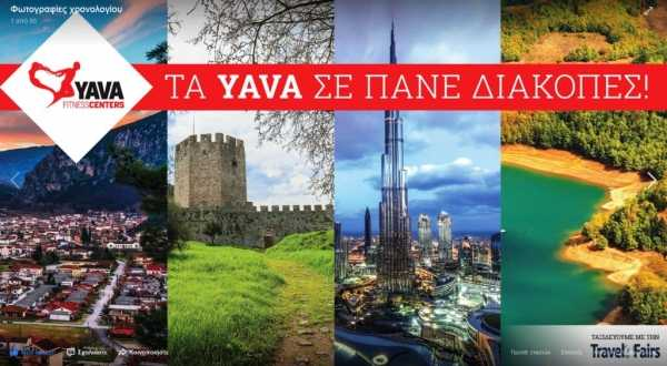 YAVA takes you on vacation! With the services of TravelFairs